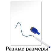 Маркерная доска магнит на холодильник (магнитная доска маркерная)