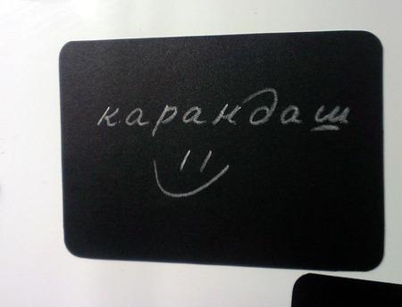 Меловой карандаш белый, для письма на меловых поверхностях, KOH-I-NOOR ручной работы на заказ