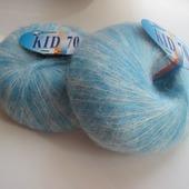 Kid Mohair 70 (Кид Мохер 70)  голуб-белый