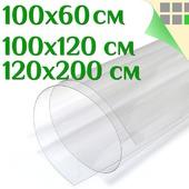 Пластик прозрачный ПЭТ листовой