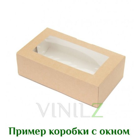 Прозрачный пластик 0.3 мм, А4, 297х210, ПВХ, 300 мкм, листовой пластик ручной работы на заказ