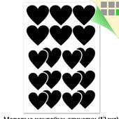 """Наклейки для письма мелом (грифельные этикетки, """"Сердца"""", набор 12 шт)"""