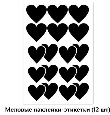 """Наклейки для письма мелом (грифельные этикетки, """"Сердца"""", набор 12 шт) ручной работы на заказ"""
