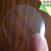 Прозрачные наклейки стикеры на упаковку (на клапан конверта, пакета)
