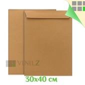 Крафт пакет 30х40 см, большой, плотный (крафт конверт, E4, 100 г/м2)