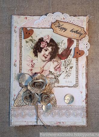 """Винтажная открытка """"С днем рожденья!"""" ручной работы на заказ"""