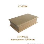 096 Шкатулка-купюрница. Заготовки для декупажа