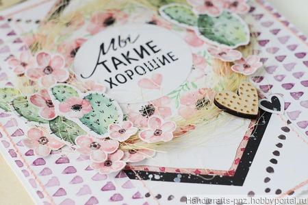 Романтическая открытка ручной работы на заказ