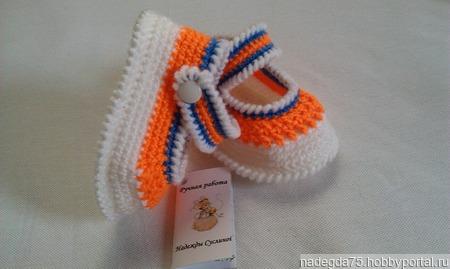 """Пинетки туфельки """"Оранжевое настроение"""" ручной работы на заказ"""