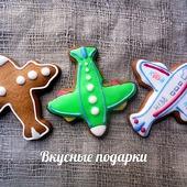 Пряничные самолетики