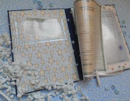 Папка для детских документов ручной работы на заказ