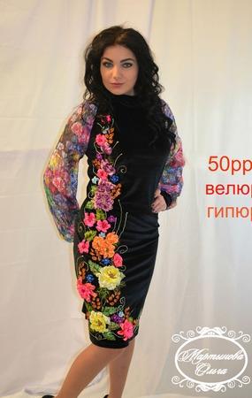 """Платье """"Силена"""" ручной работы на заказ"""
