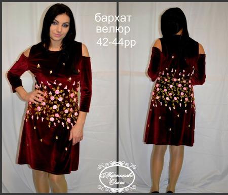 """Платье""""Лепесток"""" ручной работы на заказ"""