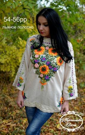 "Блуза ""Осень"" ручной работы на заказ"
