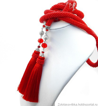 Лариат  с кистями красный  Пламя длинный из бисера ручной работы на заказ