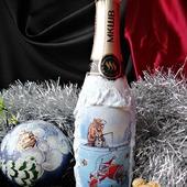 Новогодняя бутылка-подарок рыбаку. Шампанское новогоднее