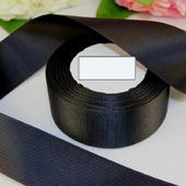 Репсовая лента однотонная, черная, 40 мм