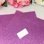 Фоамиран глиттерный цвет светло-фиолетовый 2мм (20*30см)