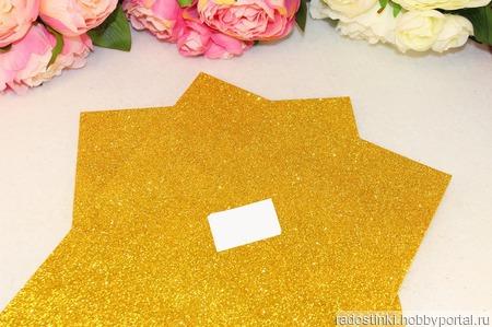 Фоамиран глиттерный цвет желтый 2мм (20*30см) ручной работы на заказ