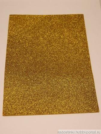 Фоамиран глиттерный цвет золото 2мм (20*30см) ручной работы на заказ