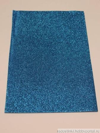 Фоамиран глиттерный цвет синий 2мм (20*30см) ручной работы на заказ