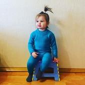 "Детский костюм ""Бирюза"""