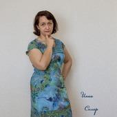 Платье 50 оттенков голубого