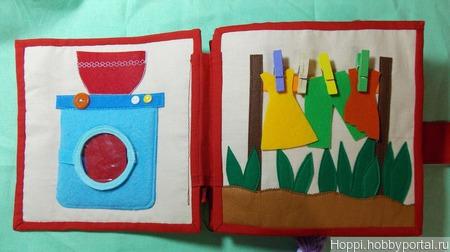 """Развивающая книжка """"Книжечка для маленькой принцессы"""" ручной работы на заказ"""