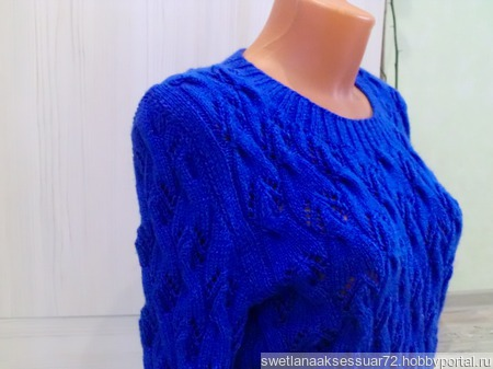 Пуловер ажурный с косами синий ручной работы на заказ
