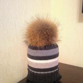 Полосатая шапка для мальчика