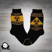 Прикольные мужские носки Биооружие