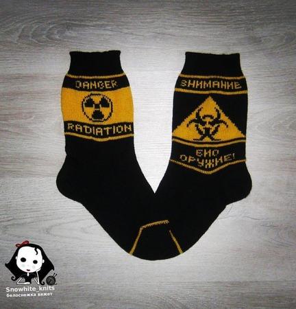 """Прикольные мужские носки """"Биооружие"""" ручной работы на заказ"""