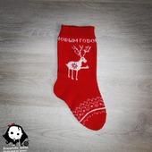 Носки Рождественский олень