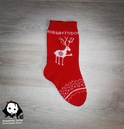 Носки Рождественский олень ручной работы на заказ