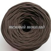 Трикотажная пряжа Виктория Цвет: Тёмный шоколад
