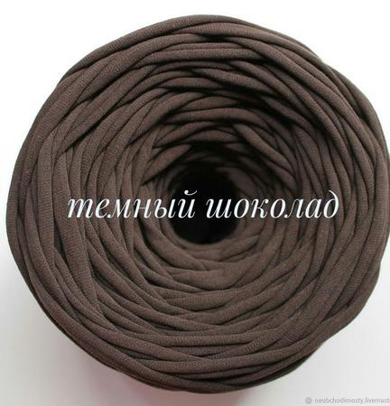 Трикотажная пряжа Виктория Цвет: Тёмный шоколад ручной работы на заказ