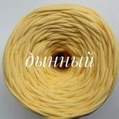 Трикотажная пряжа Виктория Цвет: Дынный