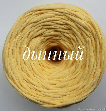 Трикотажная пряжа Виктория Цвет: Дынный ручной работы на заказ