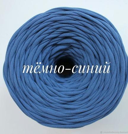 Трикотажная пряжа Виктория Цвет: Тёмно-синий ручной работы на заказ