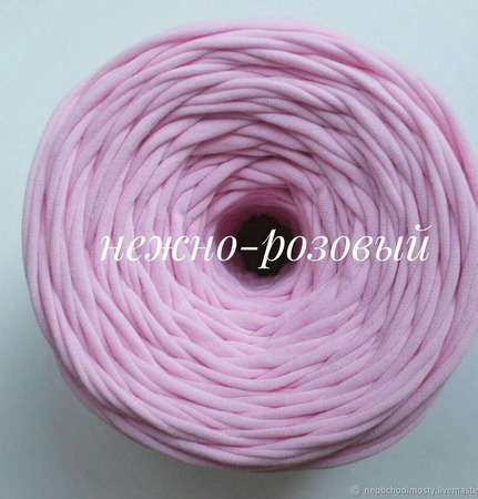 Трикотажная пряжа Виктория Цвет: Нежно-розовый ручной работы на заказ