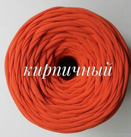 Трикотажная пряжа Виктория Цвет: Кирпичный ручной работы на заказ