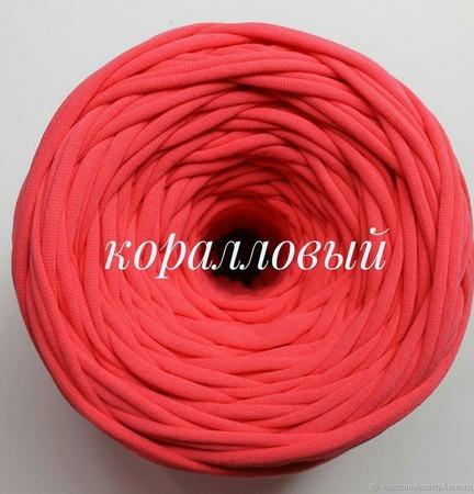 Трикотажная пряжа Виктория Цвет: Коралловый ручной работы на заказ