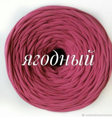 Трикотажная пряжа Виктория Цвет: Ягодный ручной работы на заказ