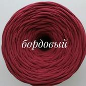 Трикотажная пряжа Виктория Цвет: Бордовый