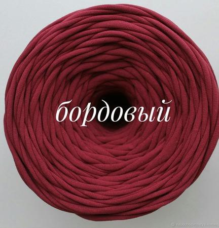 Трикотажная пряжа Виктория Цвет: Бордовый ручной работы на заказ