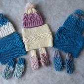 Вязаные зимние комплекты шапка+снуд+варежки детские