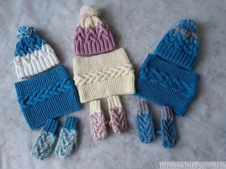 Вязаные зимние комплекты шапка+снуд+варежки детские ручной работы на заказ