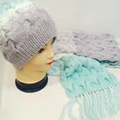 Комплект шапка и шарф градиент