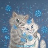 Картина Васильковая любовь с котами в спальню на свадьбу синий белый