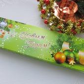Шокобокс-пенал на 5 конфет Птичье молоко